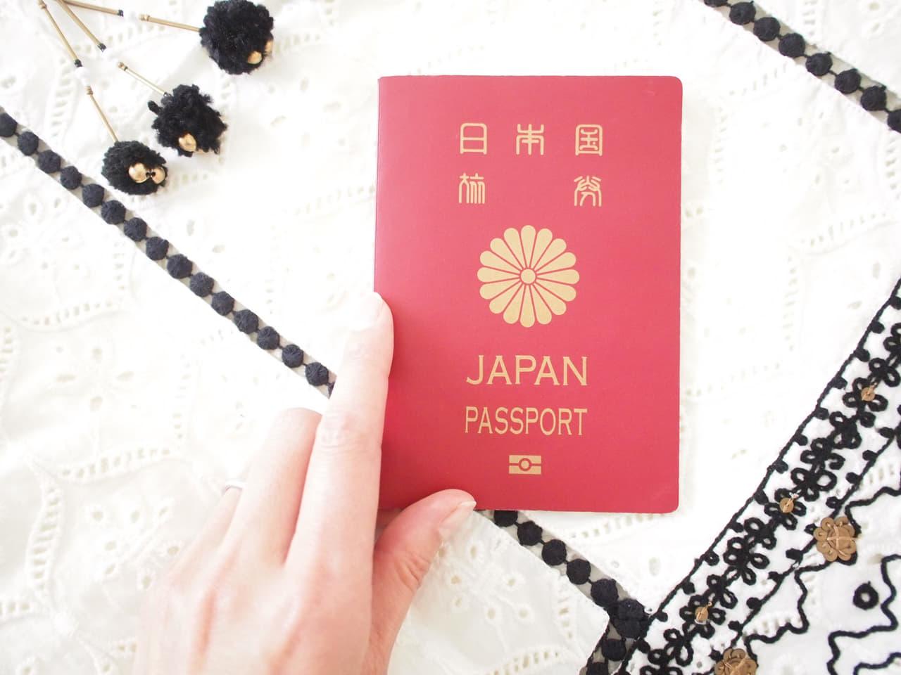 10年パスポート