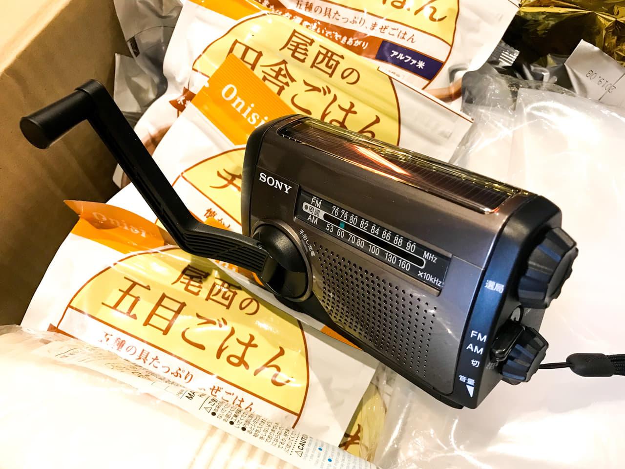 防災用ラジオ