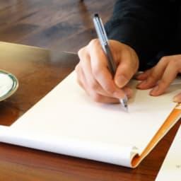 メモを書く