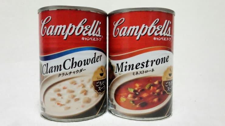 キャンベルスープ缶2種