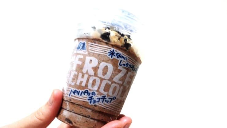 森永フローズンチョコレート