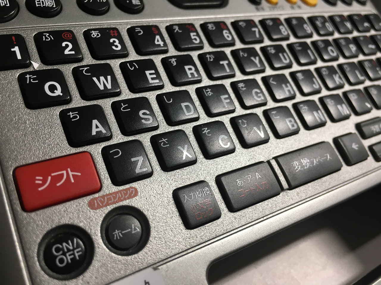 テプラのキーボード
