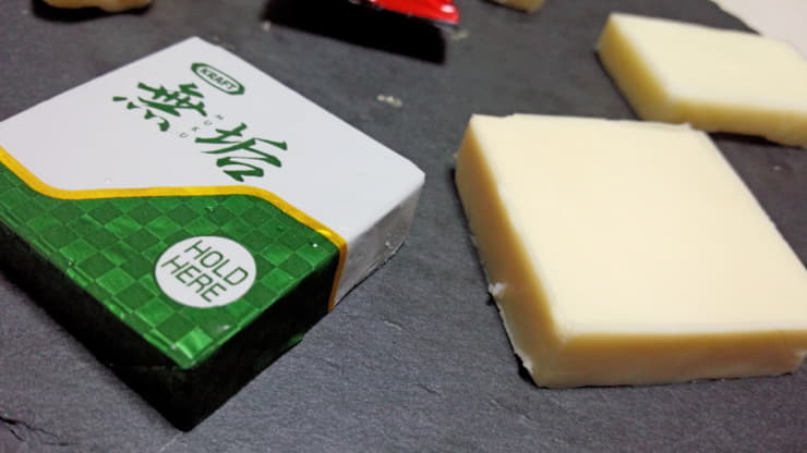 ゴーダチーズ