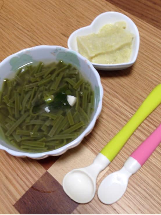 田靡製麺 かんたん・らくらく赤ちゃんうどん(ほうれん草)