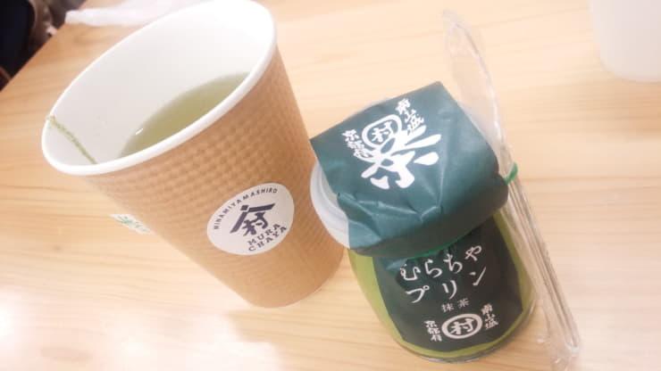 南山城村産煎茶とお茶プリン