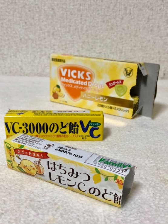 すっきりとした酸味と美味しさ!レモン飴ランキングTOP10
