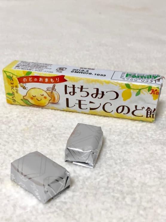 カンロ株式会社 はちみつレモンCのど飴