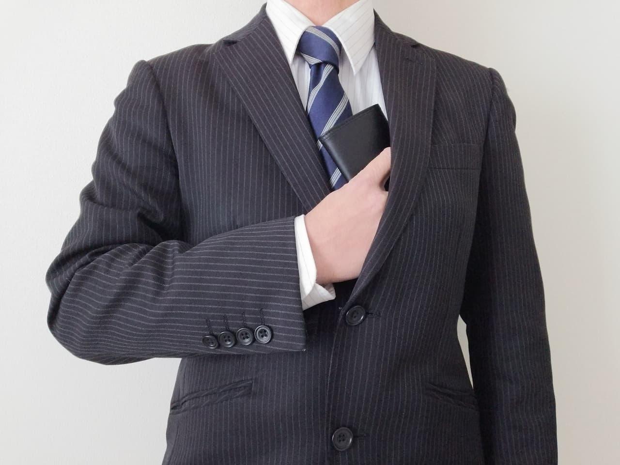 男性 ビジネス