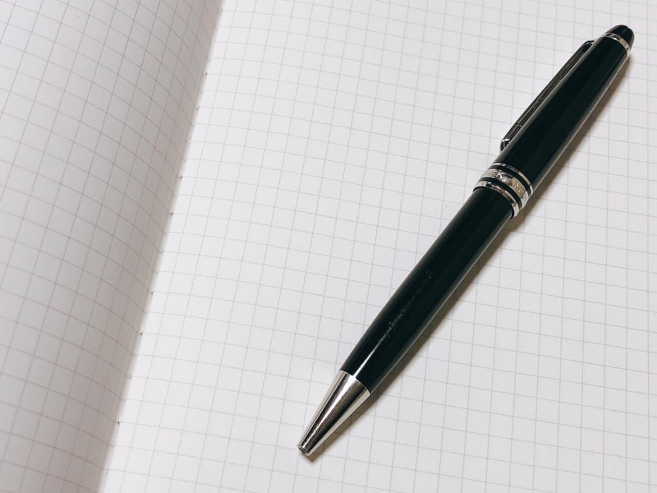 高級 筆記用具 ペン ボールペン