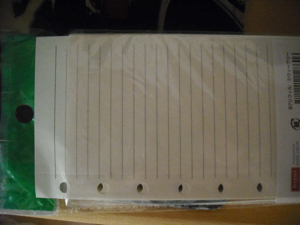 手帳用リフィル