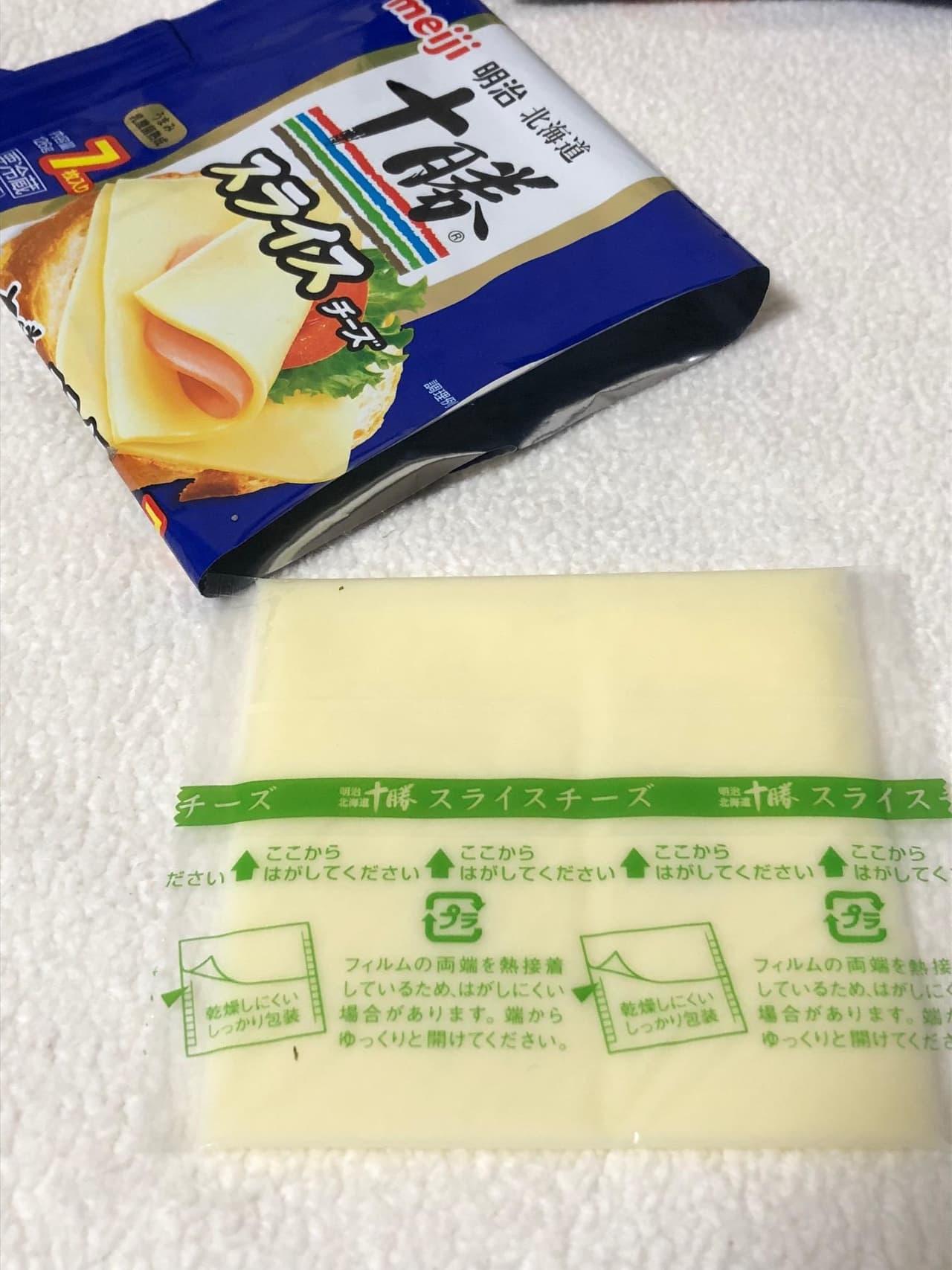 第5位 明治 明治北海道十勝スライスチーズ