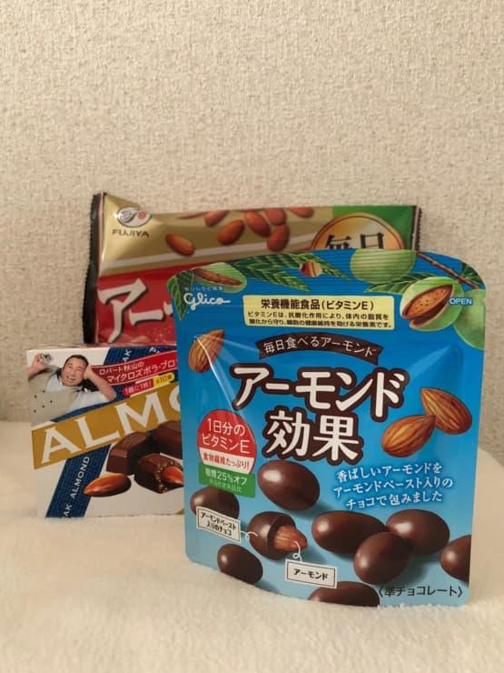 チョコレート好きライターが教える!カカオたっぷりのアーモンドチョコレートおすすめランキングTOP5