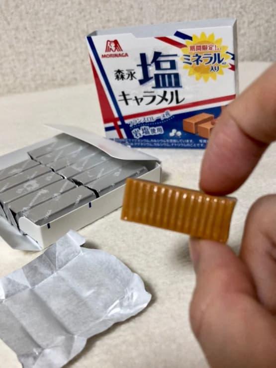 第9位 森永製菓 塩キャラメル