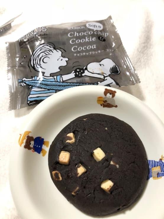 ブルボン チョコチップクッキーココア(スヌーピー)