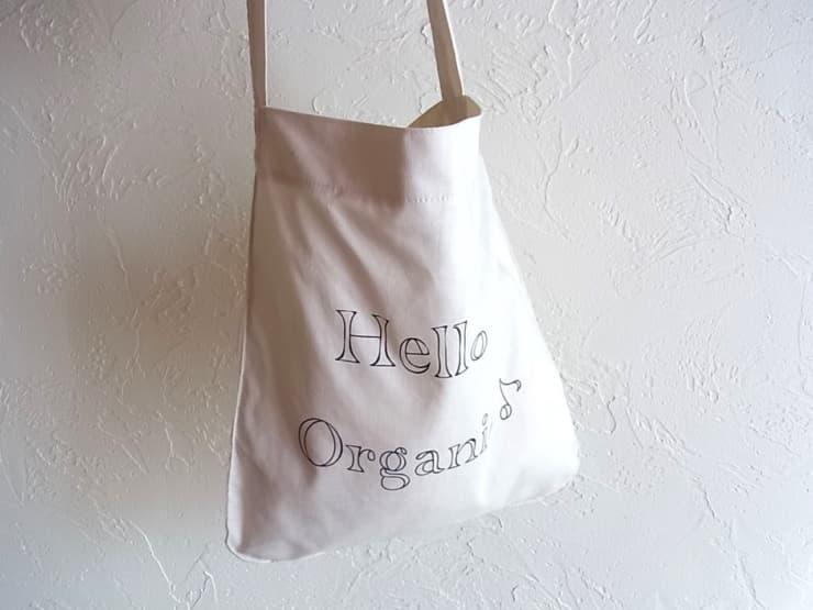 Hello Organic