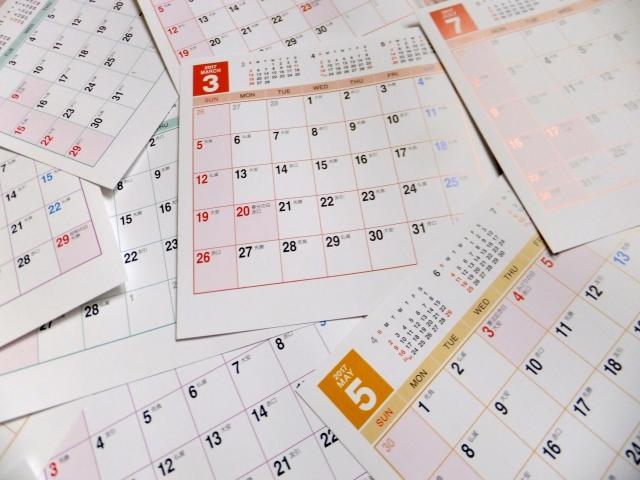 たくさんのカレンダー