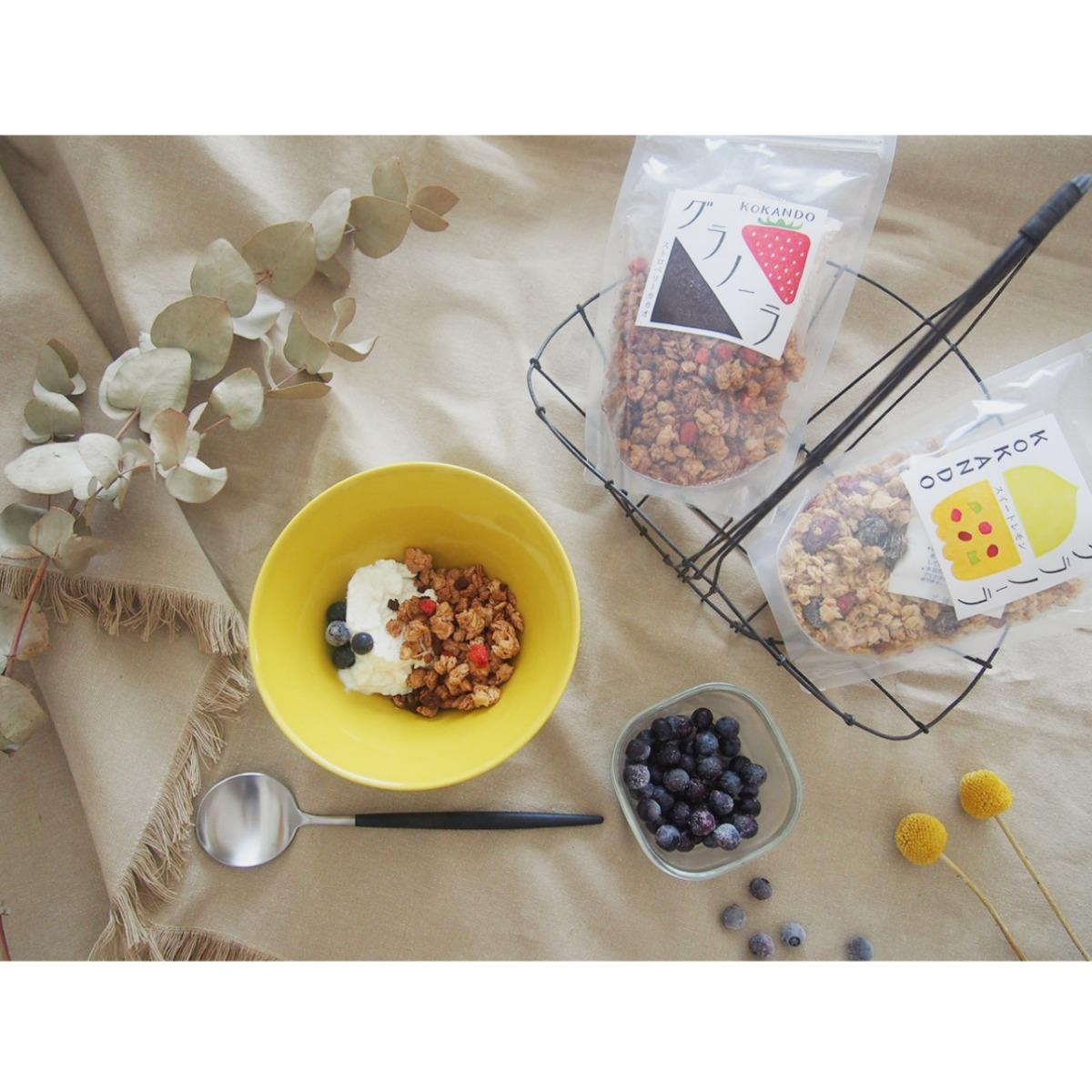 グラノーラ 朝食