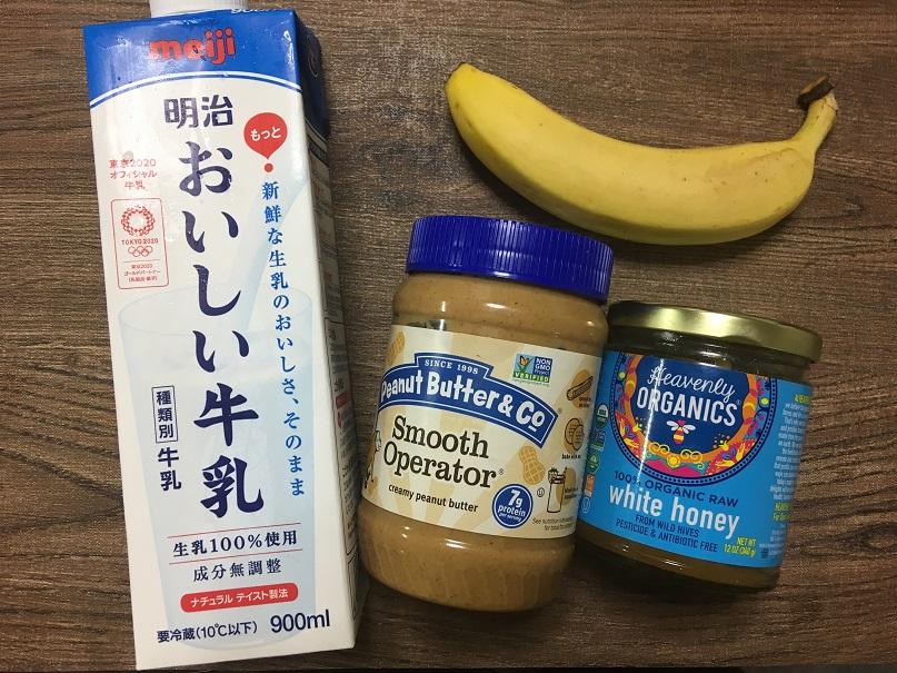 ピーナッツジュースバナナ材料