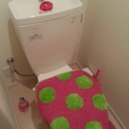 トイレと蓋カバー
