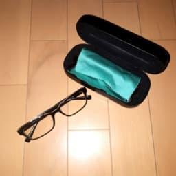 メガネケースと眼鏡