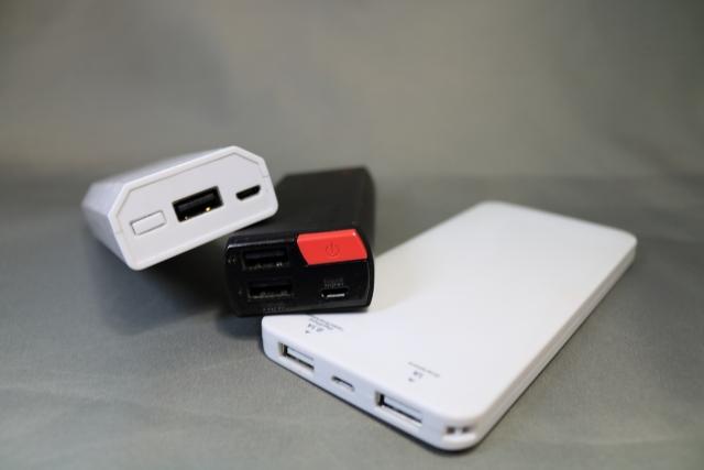 様々なモバイルバッテリー