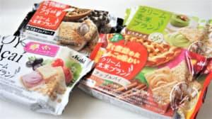 玄米ブラン 限定商品