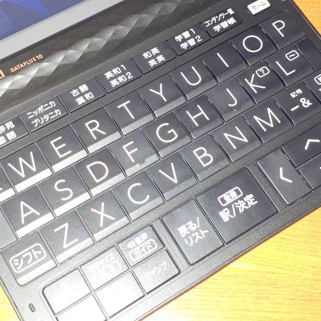 電子辞書キーボード