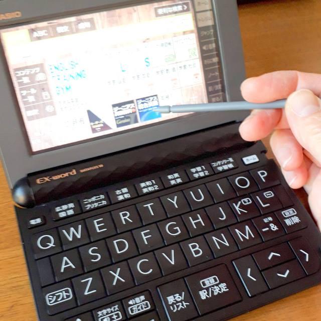 電子辞書とタッチペン