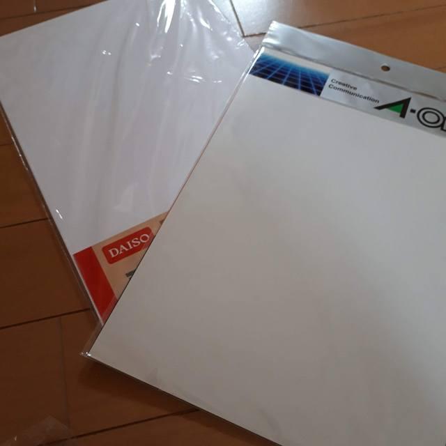 厚めのコピー用紙