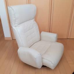リクライニングチェア 座椅子タイプ1