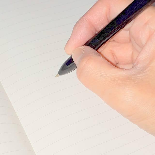 ボールペンで書く