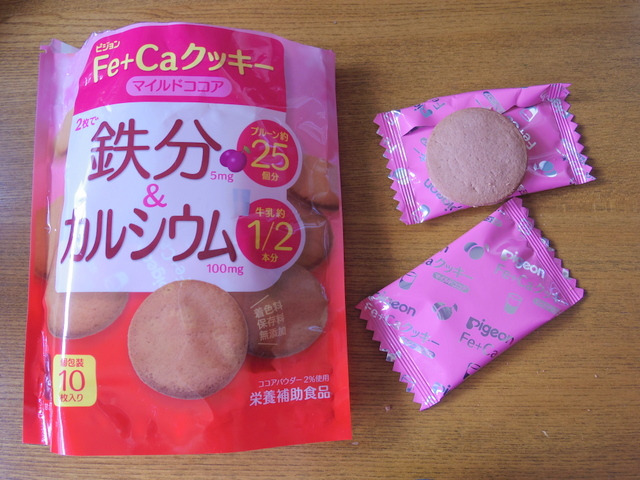 鉄分クッキー