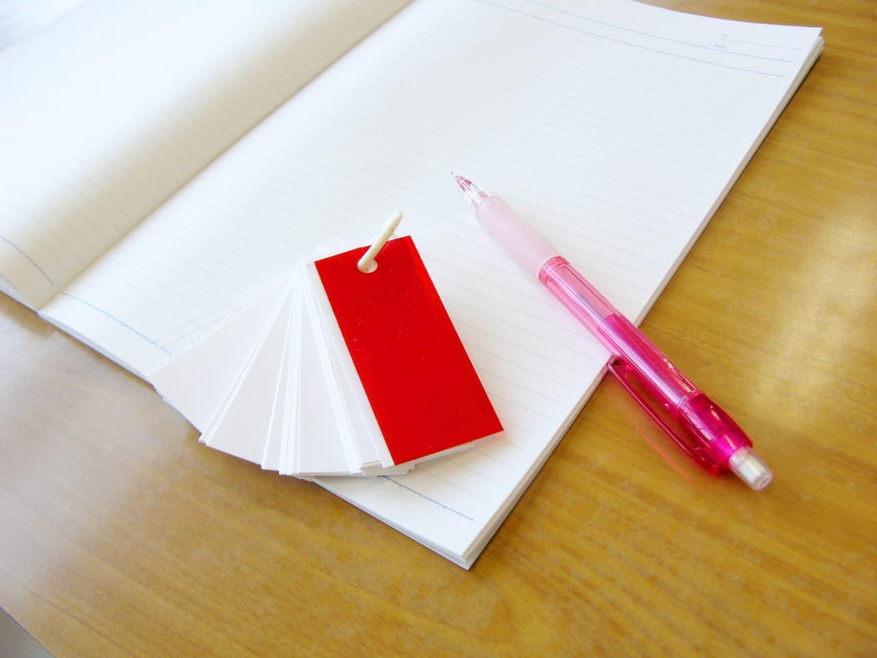 シャーペンとノート、単語帳