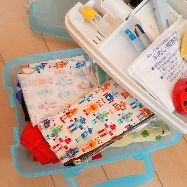 子供用裁縫セット2段