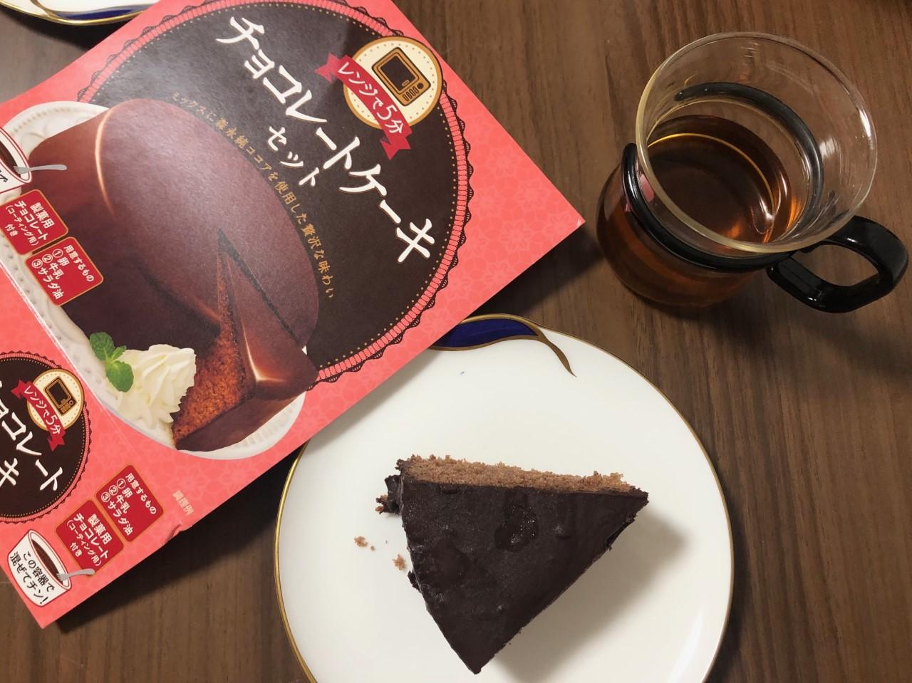 森永製菓 チョコレートケーキセット
