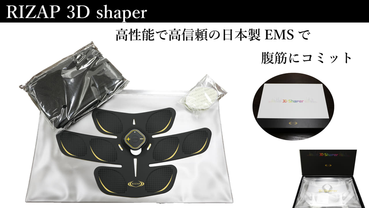 3D-shaper