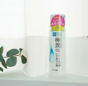 極潤保湿化粧水