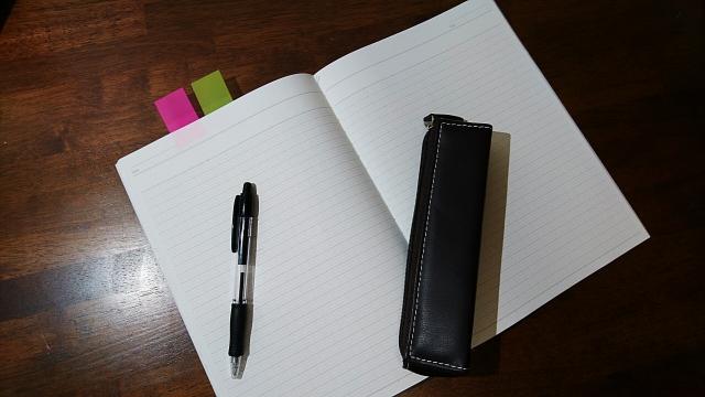 ペンケースと筆記具