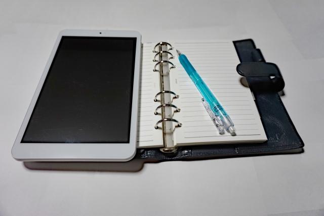 電子メモ帳と手帳