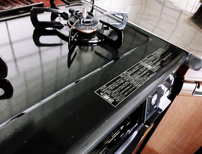 ガステーブル-1