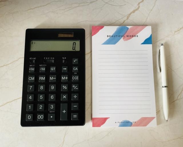 メモ帳と電卓