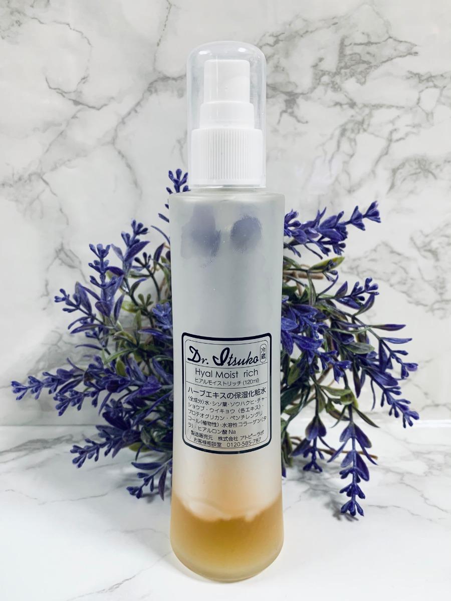 化粧水と植物