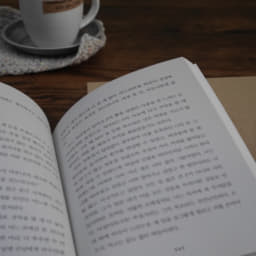 ハングル 韓国語 教科書