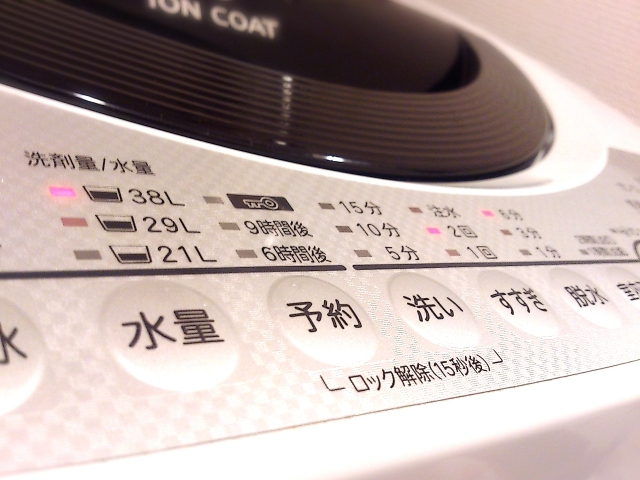 洗濯機のメニュー