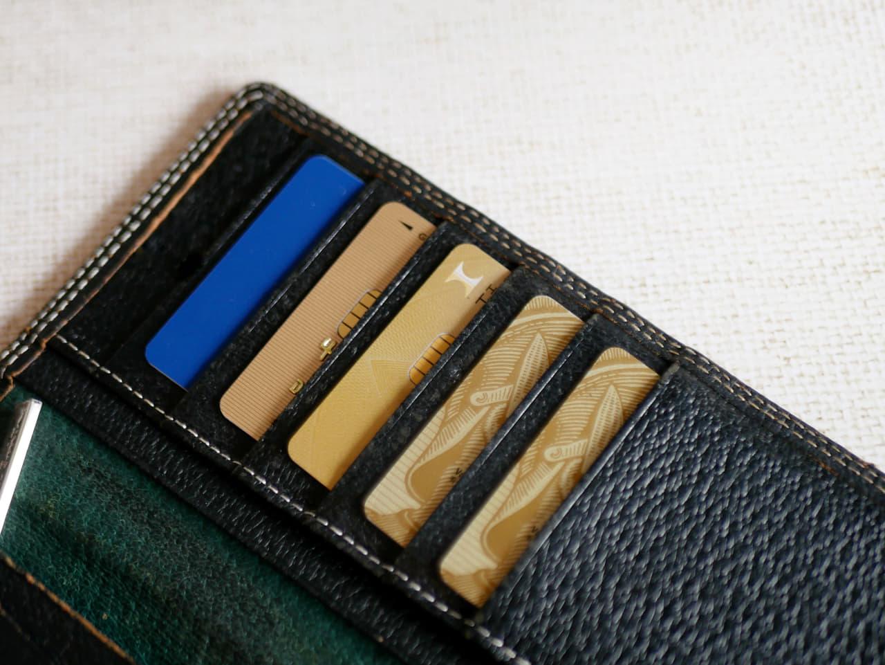 財布のカード収納